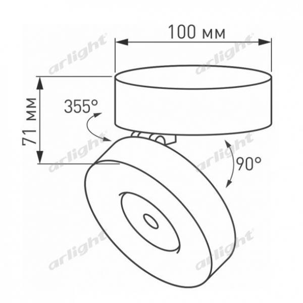 Светильник SP-MONA-SURFACE-R100-12W White5000 (BK, 24 deg)
