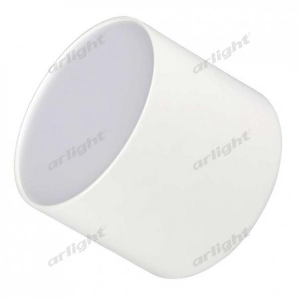 Светильник SP-RONDO-90A-8W White