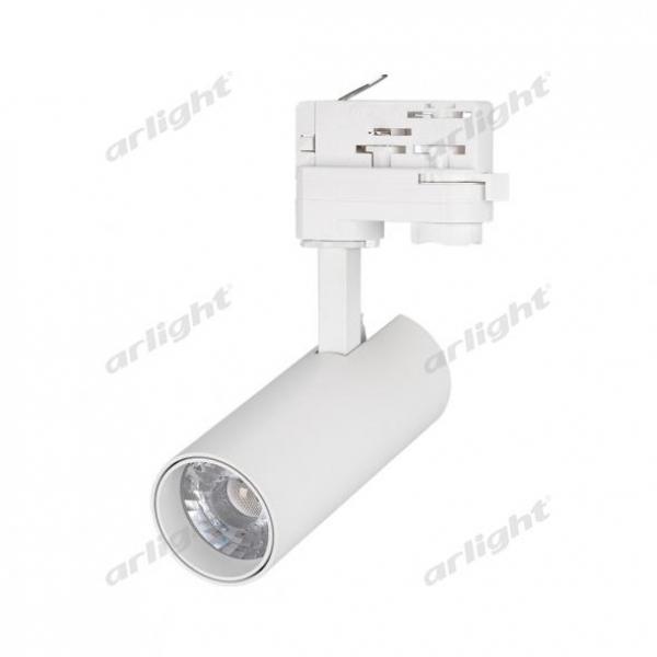 Светильник LGD-GERA-4TR-R55-10W White (WH, 24 deg)