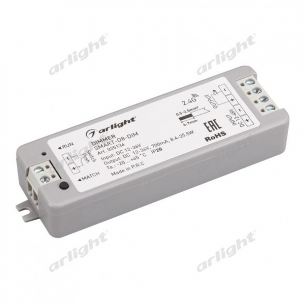 Диммер тока SMART-D8-DIM (12-36V, 1x700mA)