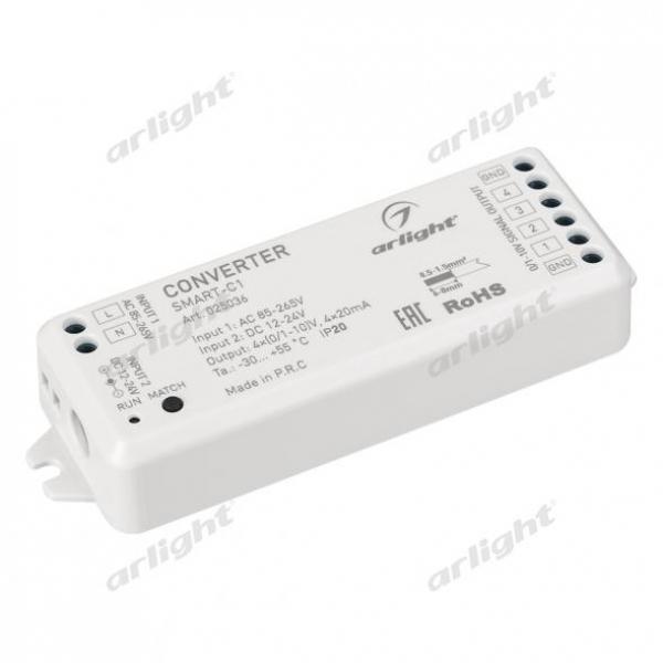 Конвертер SMART-C1 (12-24V, RF-0/1-10V, 2.4G)